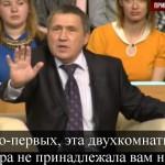 Адвокат Домбровицкий, рекомендации по заливу квартиры
